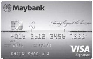 Maybank Horizon Visa Card Money Kinetics Air Miles Credit Card